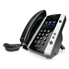 Office VOIP Phone Systems | Hosted VOIP | Cloud Phone System
